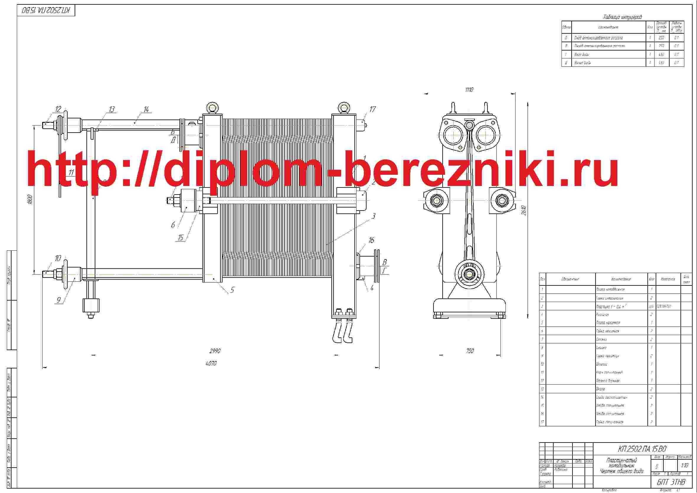 Пластинчатого теплообменника в компасе Пластинчатый теплообменник ЭТРА ЭТ-0205 Тамбов