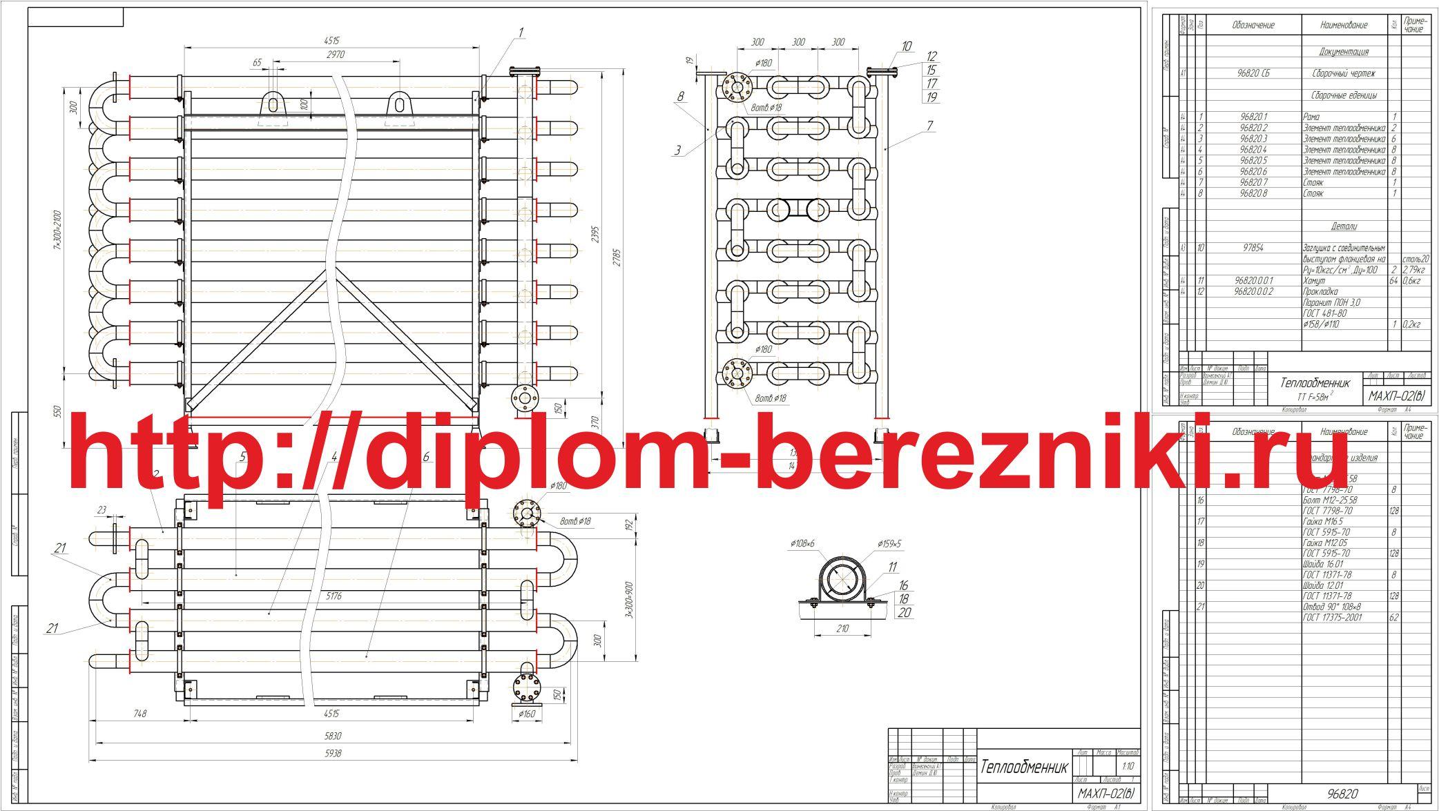 чертеж теплообменника типа труба в трубе