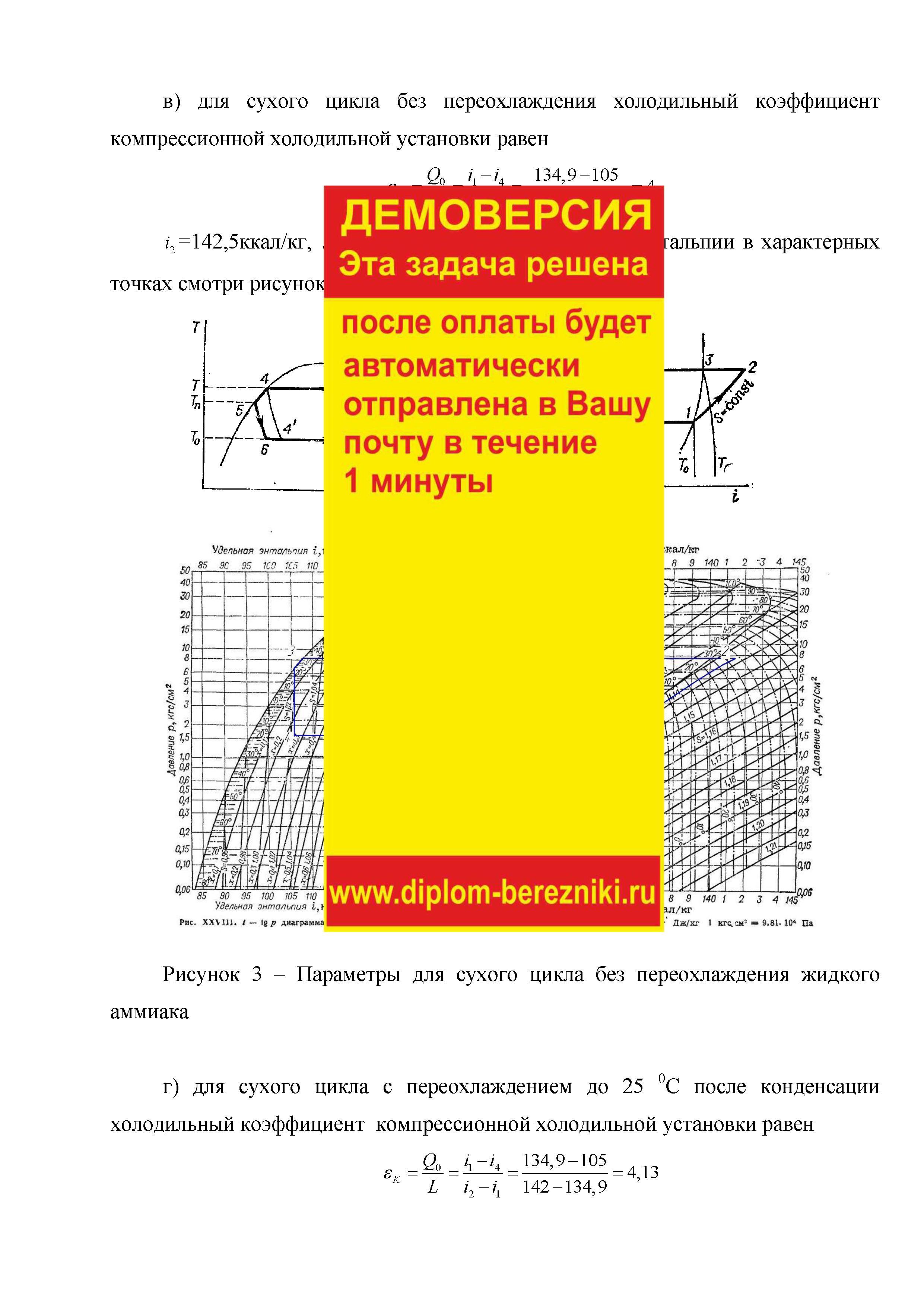 Решение задачи 11.6  по ПАХТ из задачника Павлова Романкова Носкова