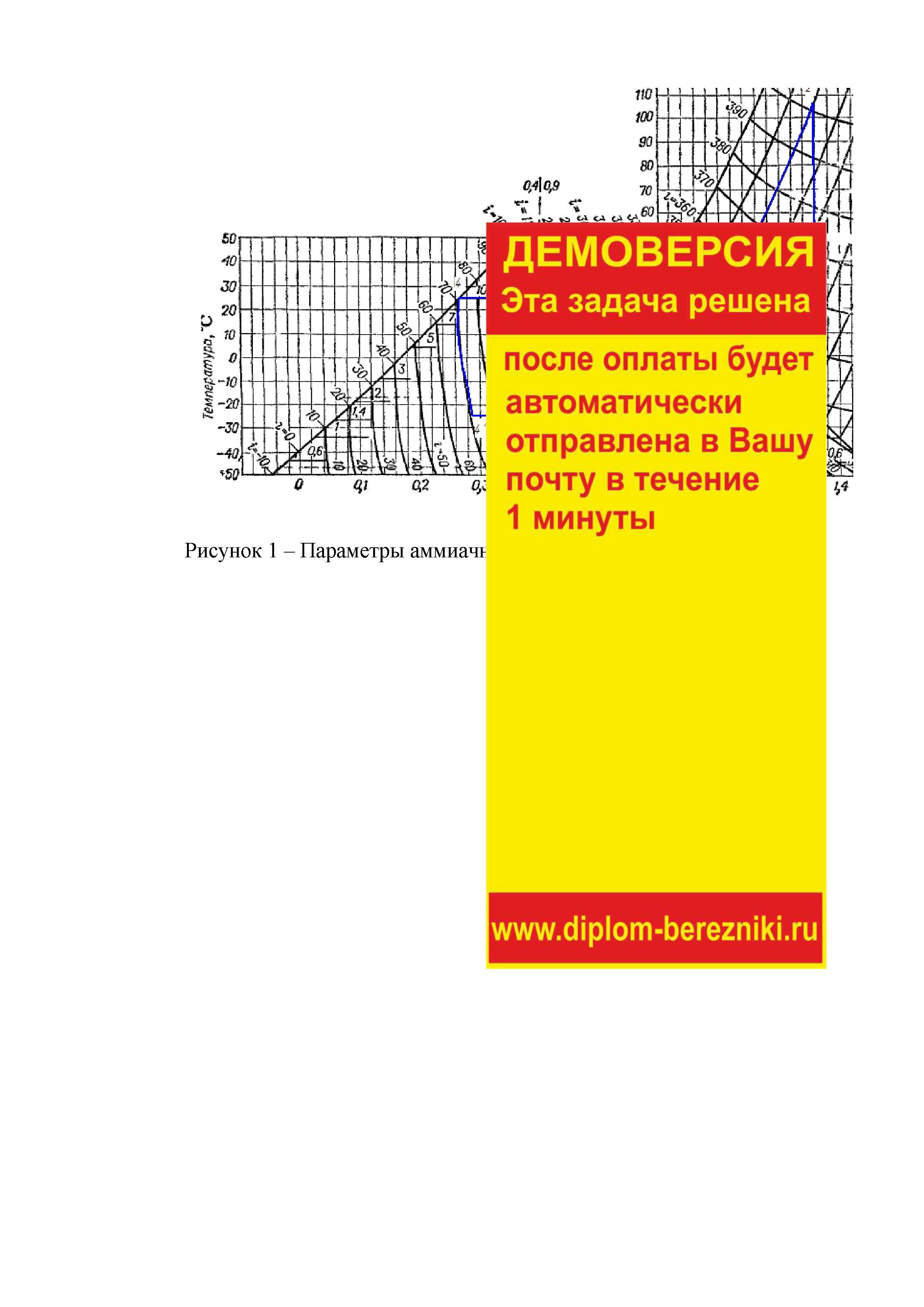 Решение задачи 11.9  по ПАХТ из задачника Павлова Романкова Носкова