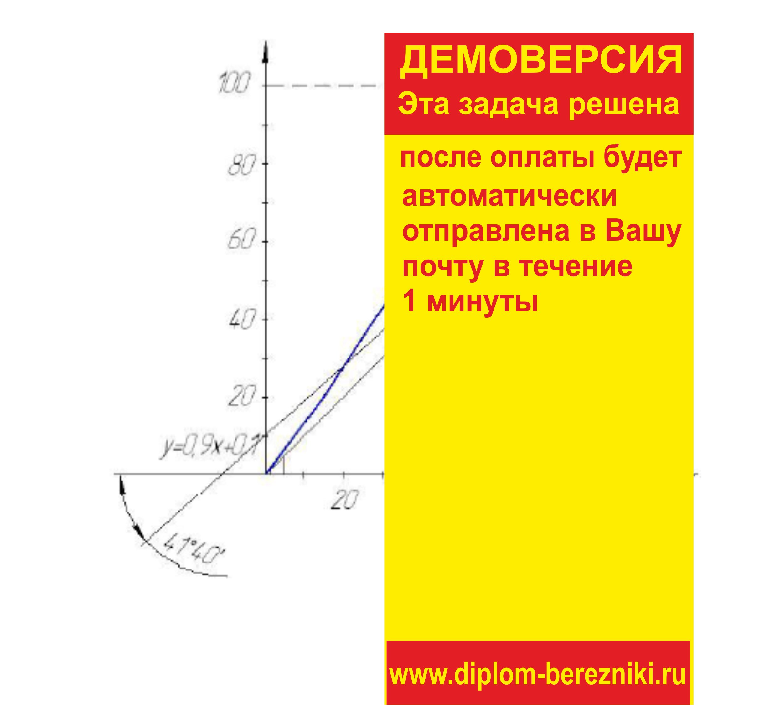 Решение задачи 7.12 по ПАХТ из задачника Павлова Романкова Носкова