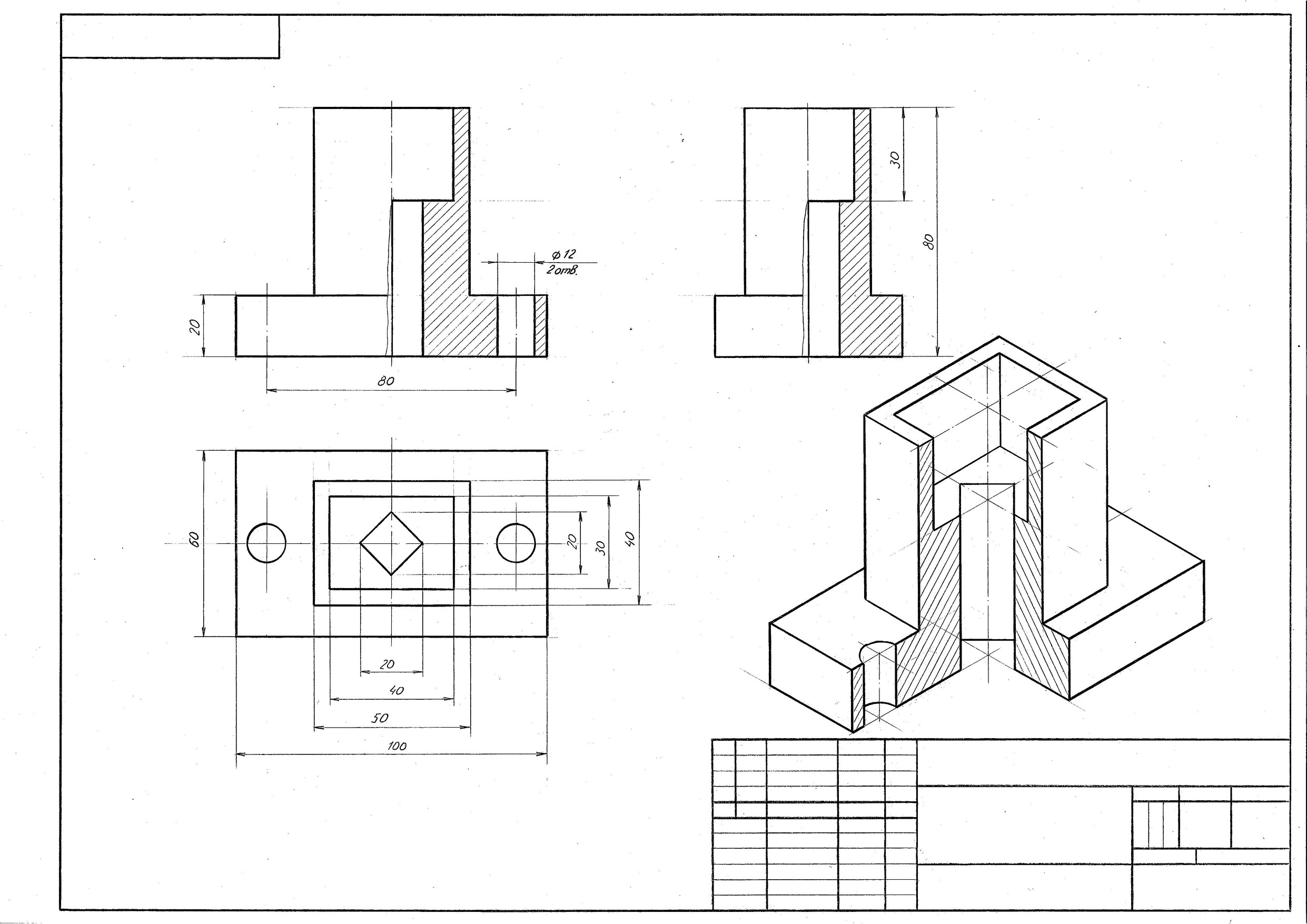 инженерная графика для студента