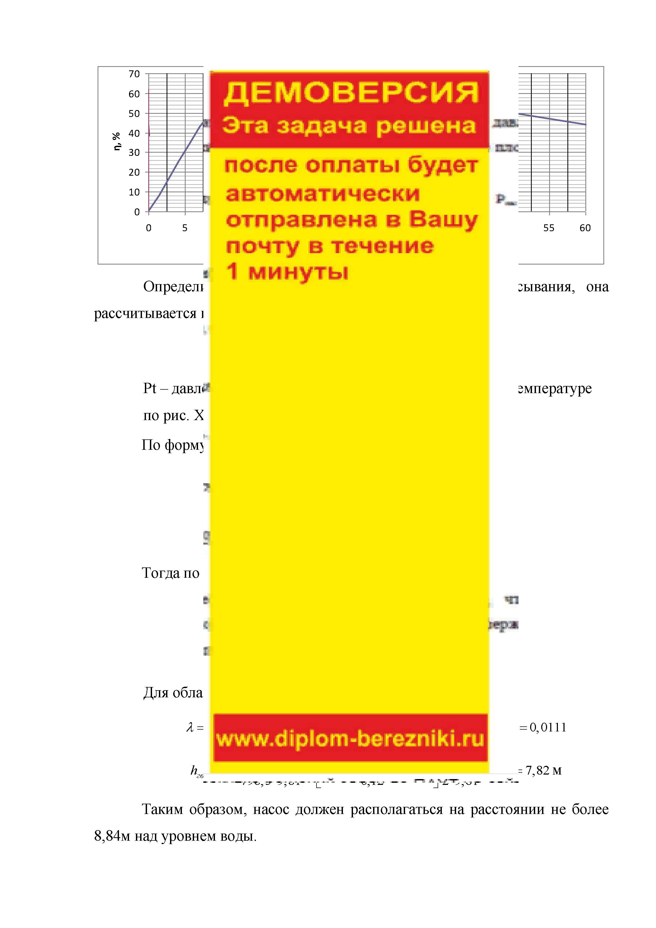 трубках стального (6т-3) кожухотрубного теплообменника