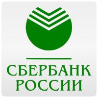 Отчет о преддипломной практике Диплом курсовая работа  Отчет по преддипломной практике и Диплом управление операционными рисками коммерческого банка на примере банка Сбербанк России