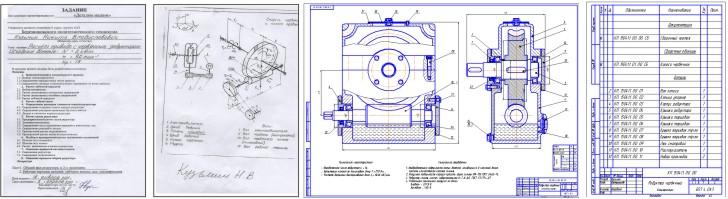 картинка чертеж редуктора в программе компас