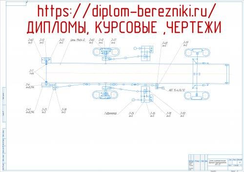 чертеж кинематической схемы бункера-перегружателя БПС-25