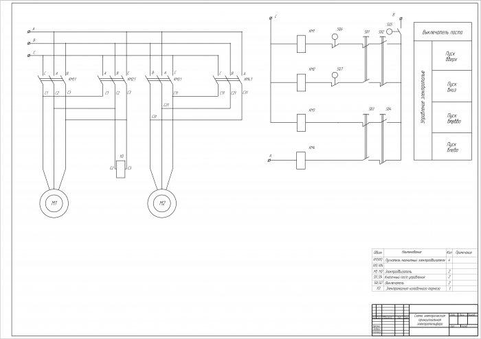 схема электротельфера