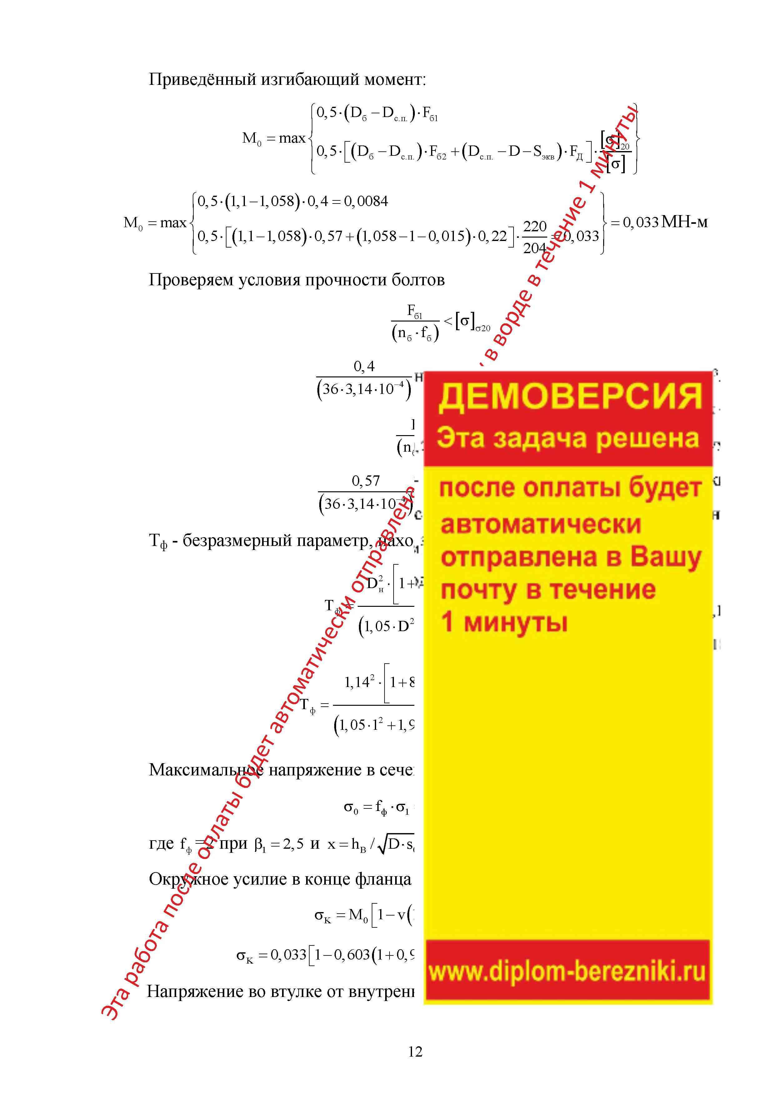 Профессиональный диплом по маркетингу cim Ещё Московской области которая существует с 2002 года профессиональный диплом по маркетингу cim и насчитывает более 350 сотрудников начать речь на защиту
